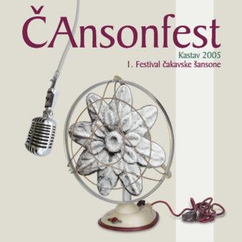 ČAnsonfest Kastav 2005.